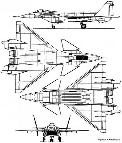 Схема истребителя МФИ